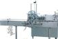供应四川注射液灌装机-洗洁净灌装机-成都自动灌装机