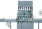供应四川液体灌装机/直线式灌装机/贵州洗眼液灌装机