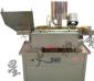 供应四川灌装机/小剂量酊水灌装机/YG口服液灌装轧盖机